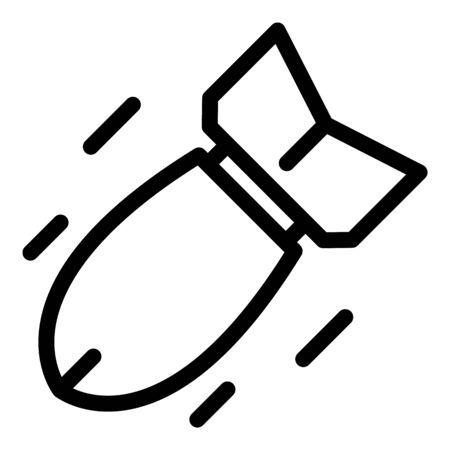 Radioactive bomb icon, outline style Illustration