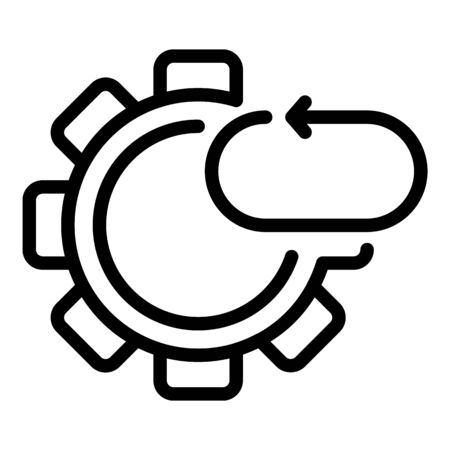 Arrow and gear icon, outline style
