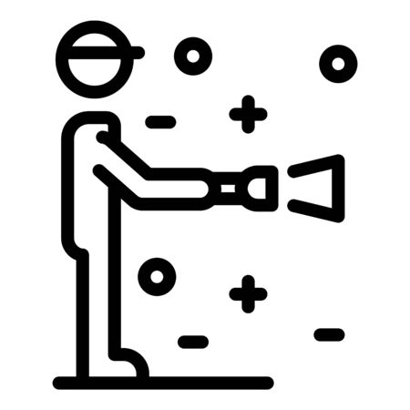 Museum guard icon, outline style Illustration
