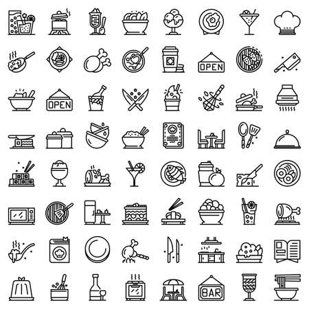 Restaurant icons set, outline style  イラスト・ベクター素材