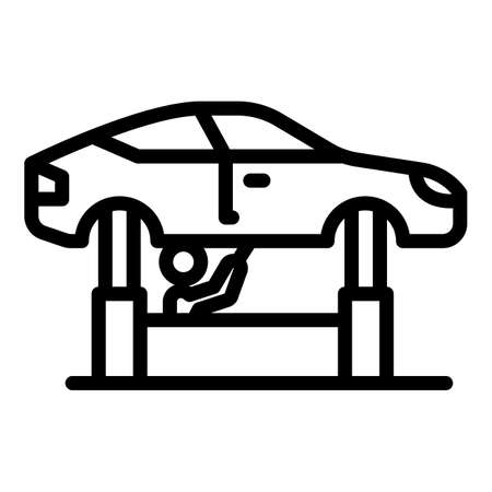 Repair service car icon, outline style