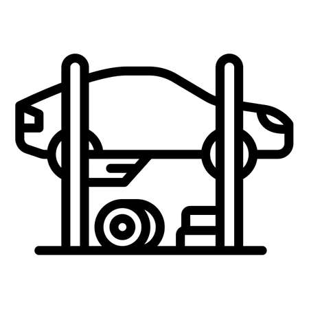 Car service icon, outline style
