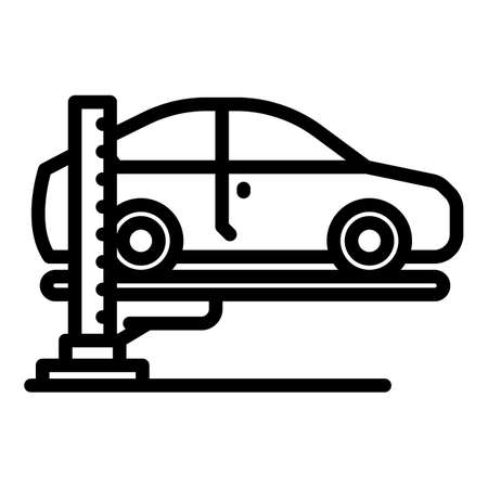 Auto elevator machine icon, outline style