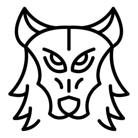 Wild wolf icon. Outline wild wolf vector icon for web design isolated on white background Ilustracja