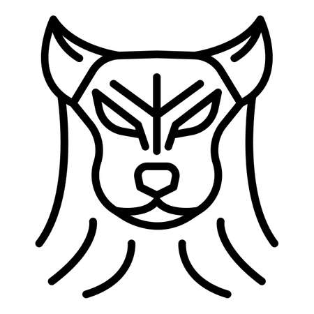 Animal wolf icon. Outline animal wolf vector icon for web design isolated on white background Ilustracja