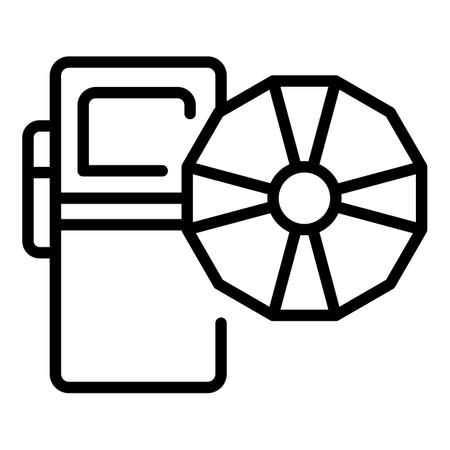 Umbrella deckchair icon outline vector. Deck chair. Longue chaise