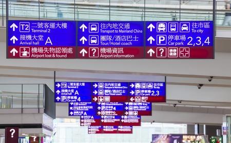 hongkong: Hong Kong, China - Jun 23, 2015: Row of information signs in the Hong Kong International Airport