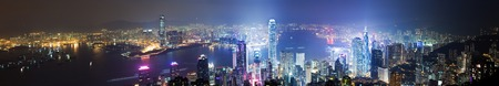 finanical: Panoramic view of Hong Kong at night,
