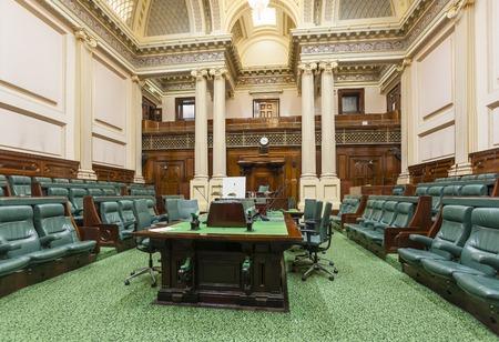 inside house: Melbourne, Australia - Aug 28, 2015: Meeting room inside Parliament House in Melbourne, Australia