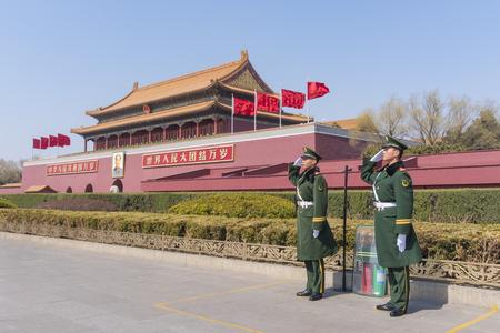 Tiananmen in Beijing with soldiers saluting