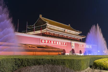 Tiananmen in Beijing at night