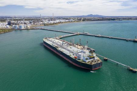 Luftbild des Öltanks Standard-Bild