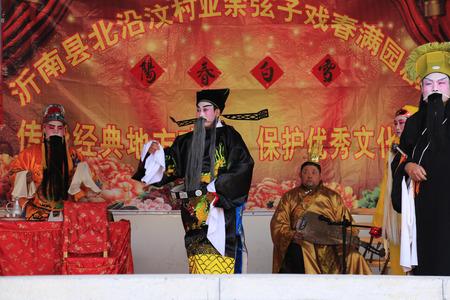 local: Chinese local opera