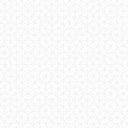gray: Vector abstract gray line background. Gray lines Illustration