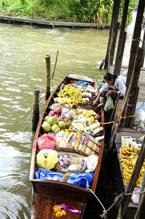 Floating Market   Damnoen Saduak   In Thailand