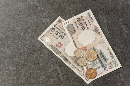 japanese currency: Japanese Currency