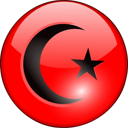 vector. islam icon