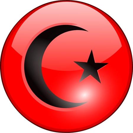 star and crescent: vector. Islam icono