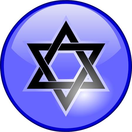ダビデの星の記号またはイスラエル共和国のシンボル