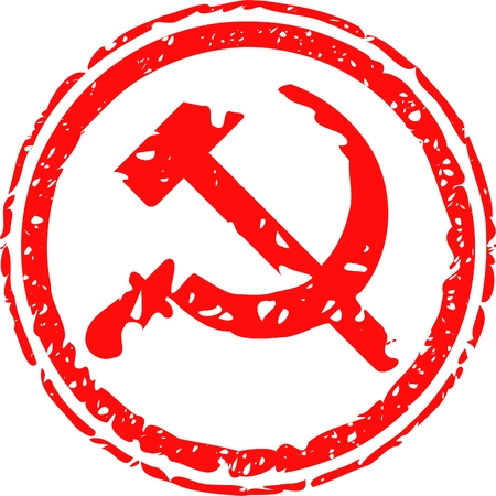 soviet: red communism stamp isolated on white