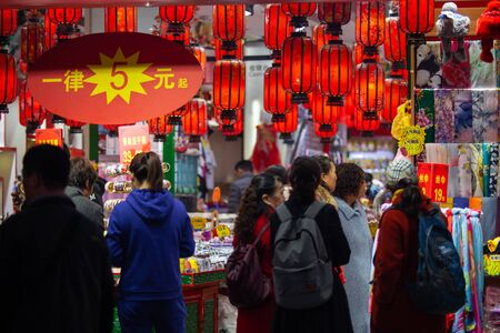 Beijing, China - November 9, 2019: Sale in chinese street shop
