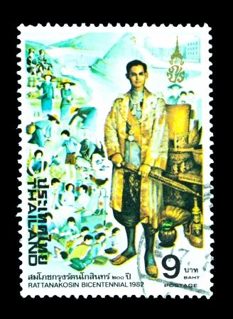 king of thailand: THAILAND - CIRCA 1982: A stamp printed in Thailand shows image of Ratanakosin Bicentennial, series, circa 1982