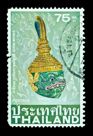 a stamp printed by Thailand, shows Khon masks, circa 1977