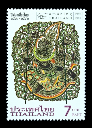 THAILAND - CIRCA SEPTEMBER 1998  postage stamp printed in Thailand shows image of Thai arts and culture and celebrate the 1998-1999 Amazing Thailand year, circa 1998