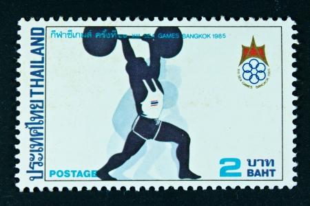 philatelic: THAILAND - CIRCA 1985  A stamp printed in Thailand shows image of XIII Sea Games Bangkok, circa 1985 Editorial