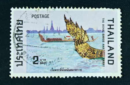 a stamp printed by Thailand, shows The Barge Sukhrip Khrong Muang, circa 1974