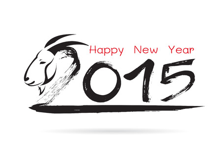 Calligraphy vector 2015 New Year sign on white background, Goats head Vector