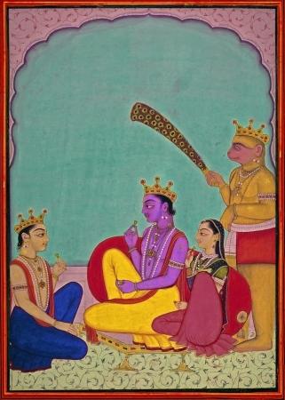 Ram, Sita, Lakshman and Hanuman  Pahari Painting Dated  1765 A D  Chamba, India
