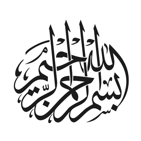 beautiful icon template Written Islamic Arabic Calligraphy Meaning Basmala or Bismillah Name Allah Compassionate Merciful simple black in white background