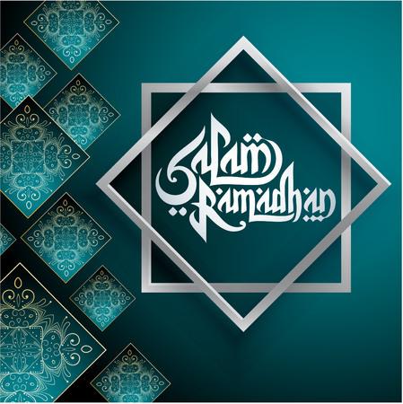Hermoso diseño de caligrafía árabe islámica escrita Significado Basmala o Bismillah Nombre Allah Compasivo Misericordioso Marco de mezquita de bronce dorado redondo adorno de color de fondo para tarjeta, pancarta, portada
