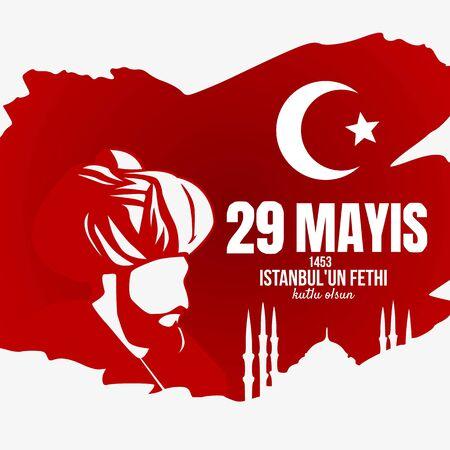 Vector Illustration of Happy 29th of Istanbul conquest 1453 vectors Turkish Archivio Fotografico - 146353834
