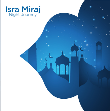 Isra' mi'raj illustration about mohammad prohet in night journey Illustration