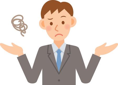 A vector illustration of businessman Illustration