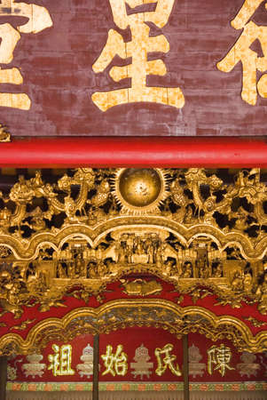 chinese temple decorations photo