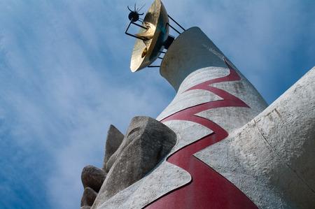 日本の太陽、大阪観光の塔