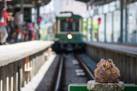 鉄道、鎌倉、江ノ島神奈川県 (県) 日本の観光