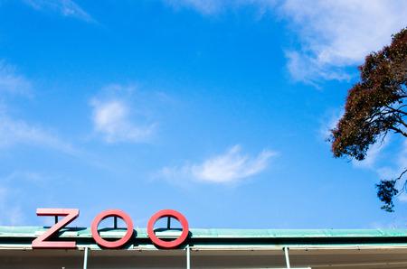 zoo: ueno zoo Editorial