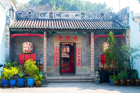 Ma Temple,tourism of macau