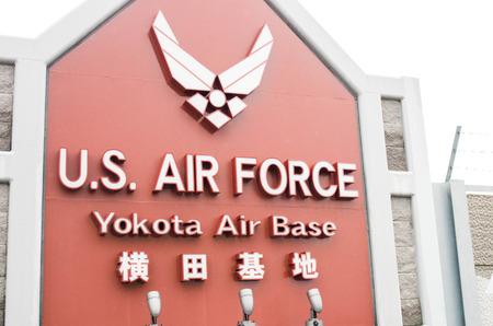 runways: Yokota air base,kanagawa,tourism of japan