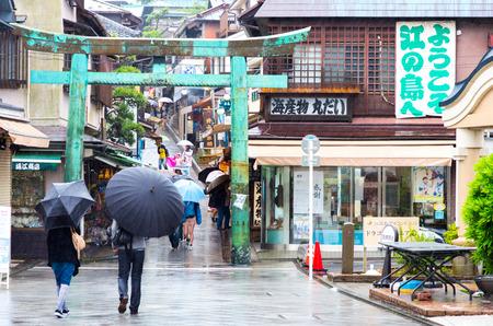 enoshima: Enoshima shrine,kanagawa,japan Editorial