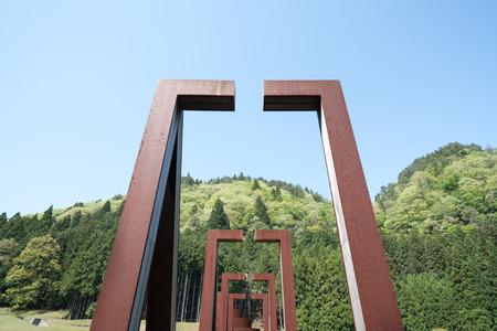nara park: Murou art forest park