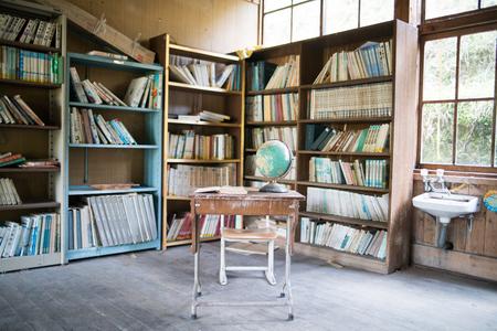abolished: Japanese Abolished school