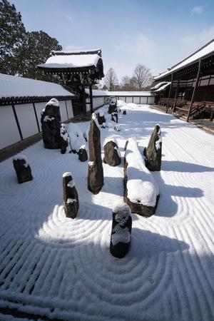 hojo: Hojo garden snow scene at Tofukuji temple,Kyoto,tourism of Japan
