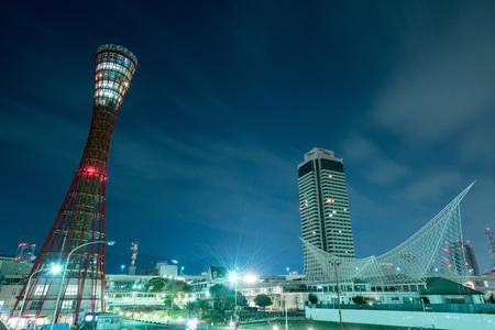 Kobe night scene port tower,Hyogo,Japan