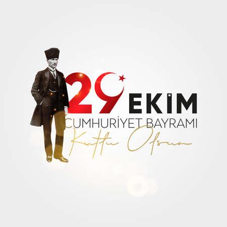 Translation October 29 Turkey Republic Day. Happy October 29 Republic Day.