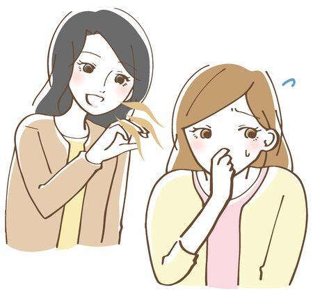 Bad breath woman Illustration
